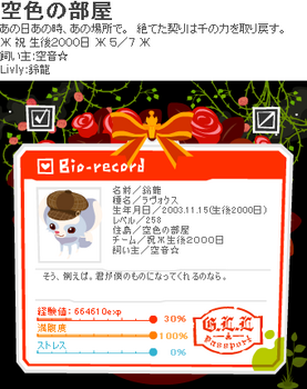 20090507。01.png